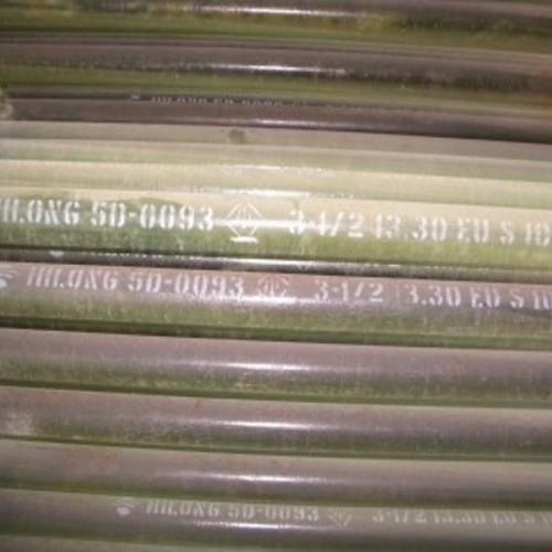 Drill Pipe New 5""