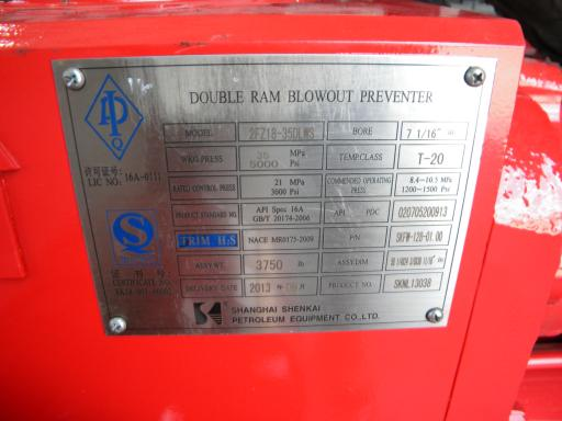 BOP-Double%20RAM%20Shenkai%207%20inch%20X%205000PSI%20-for%20well%20service-3.JPG